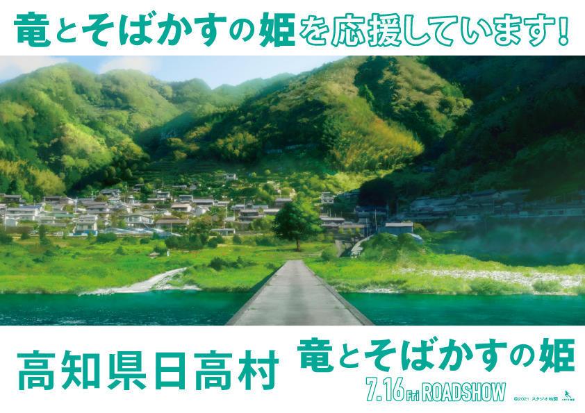 A4ポスター_ヨコ.jpg
